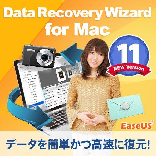 EaseUS Data Recovery Wizard for Mac 11 / 1ライセンス【データ復元/データの誤削除、ストレージの誤フォ...