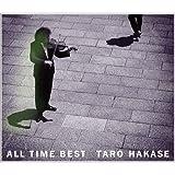 葉加瀬太郎 ハカセタロウ<br />ALL TIME BEST 【ローソンHMV盤】 (3CD)