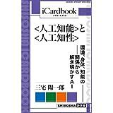 三宅 陽一郎 (著) 新品:   ¥ 300