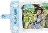 アイカギ~アフターデイズ~「小鳥遊汐栞」手帳型スマホケース Lサイズ【グッズ】