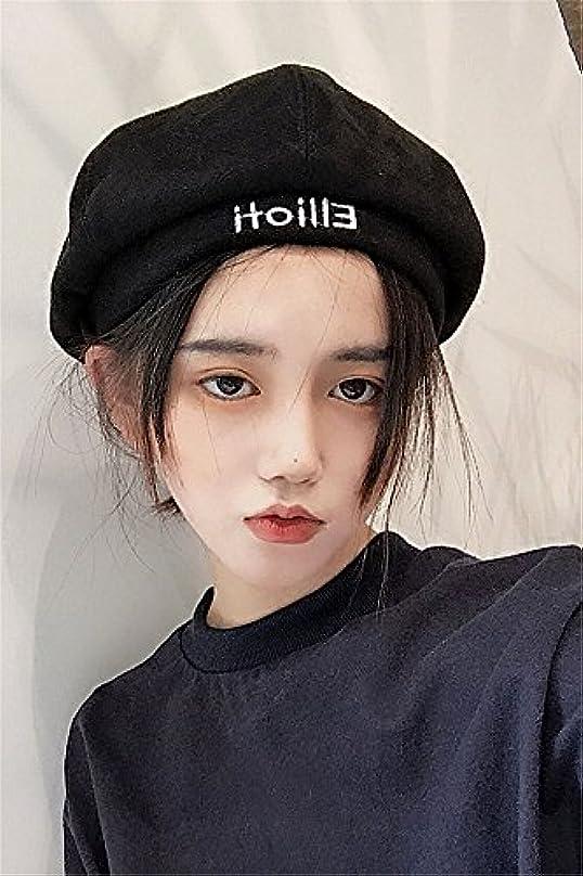 Generic原宿韓国語バージョンの刺繍文字ベレー帽レディースガールズ女性秋と冬の美しいInflux Britishメンズスエード八角形Pumpkin Painter Cap