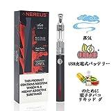 電子タバコ NEREUS® - ポータブルロング蒸気電子タバコVapeペンキット - 電子タバコ/VAPE/爆煙/禁煙サポート - LEDライトインジケータUSB充電と簡単操作 (ブラック)