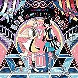瞬間リアリティ【初回盤】(CD+DVD)