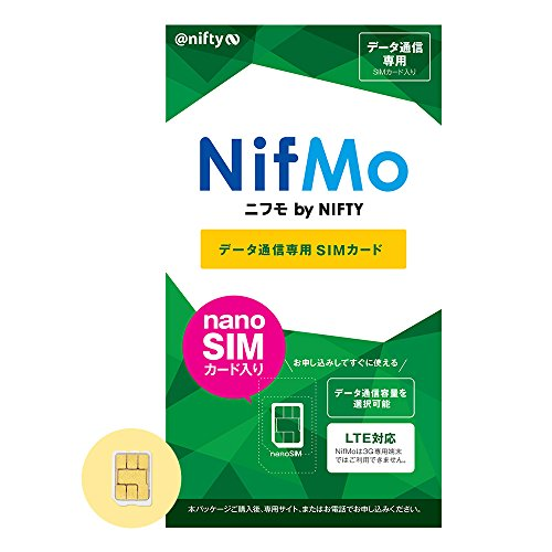 【格安SIM】「NifMo」SIMカード入りパッケージの販売を開始(データ通信専用)