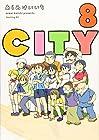 CITY 第8巻