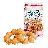 北川製菓 ミルクポンデドーナツ 7個入