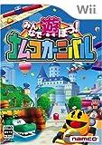 みんなで遊ぼう!ナムコカーニバル - Wii 画像