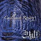 Cailleach Rosary(在庫あり。)