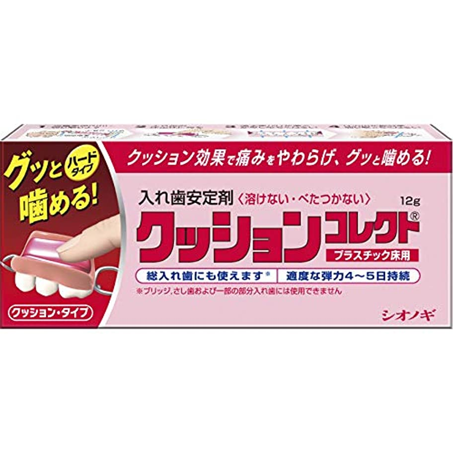 子犬お茶雑草クッション コレクト 12g