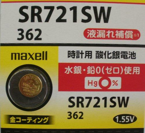 maxell 時計用酸化銀電池1個P(SW系アナログ時計対応)金コーティングで接触抵抗を低減 SR721SW 1BT A