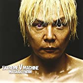 EXTREME V MACHINE(初回限定盤)(DVD付)