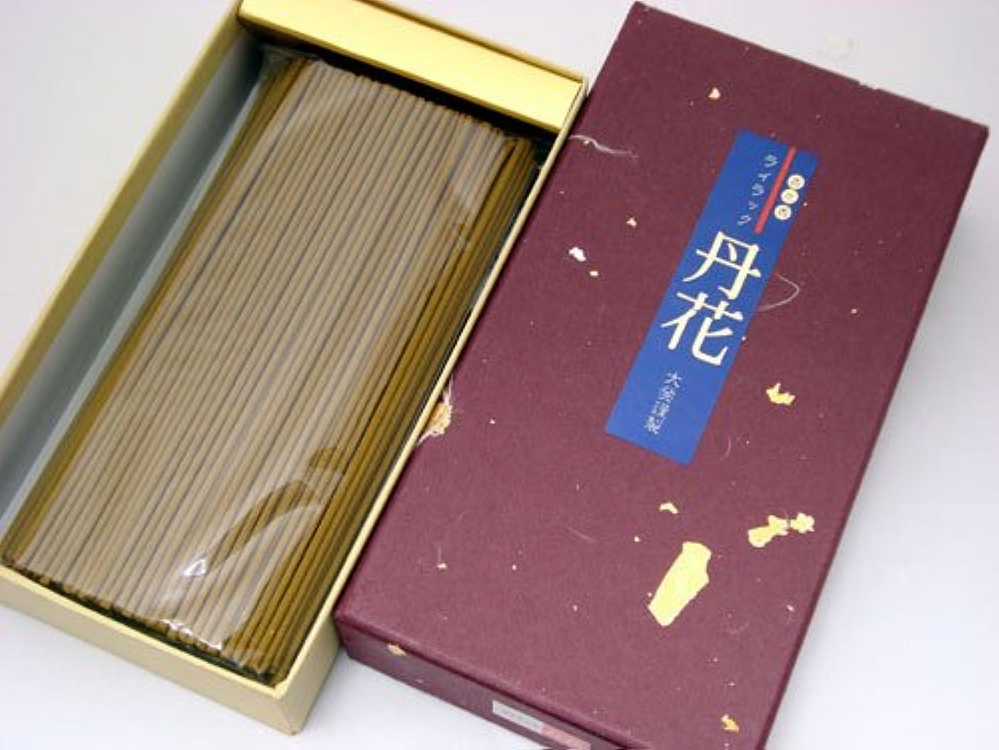 お香前奏曲失望大発の香水線香  【ライラック丹花(たんか)】 バラ詰大箱