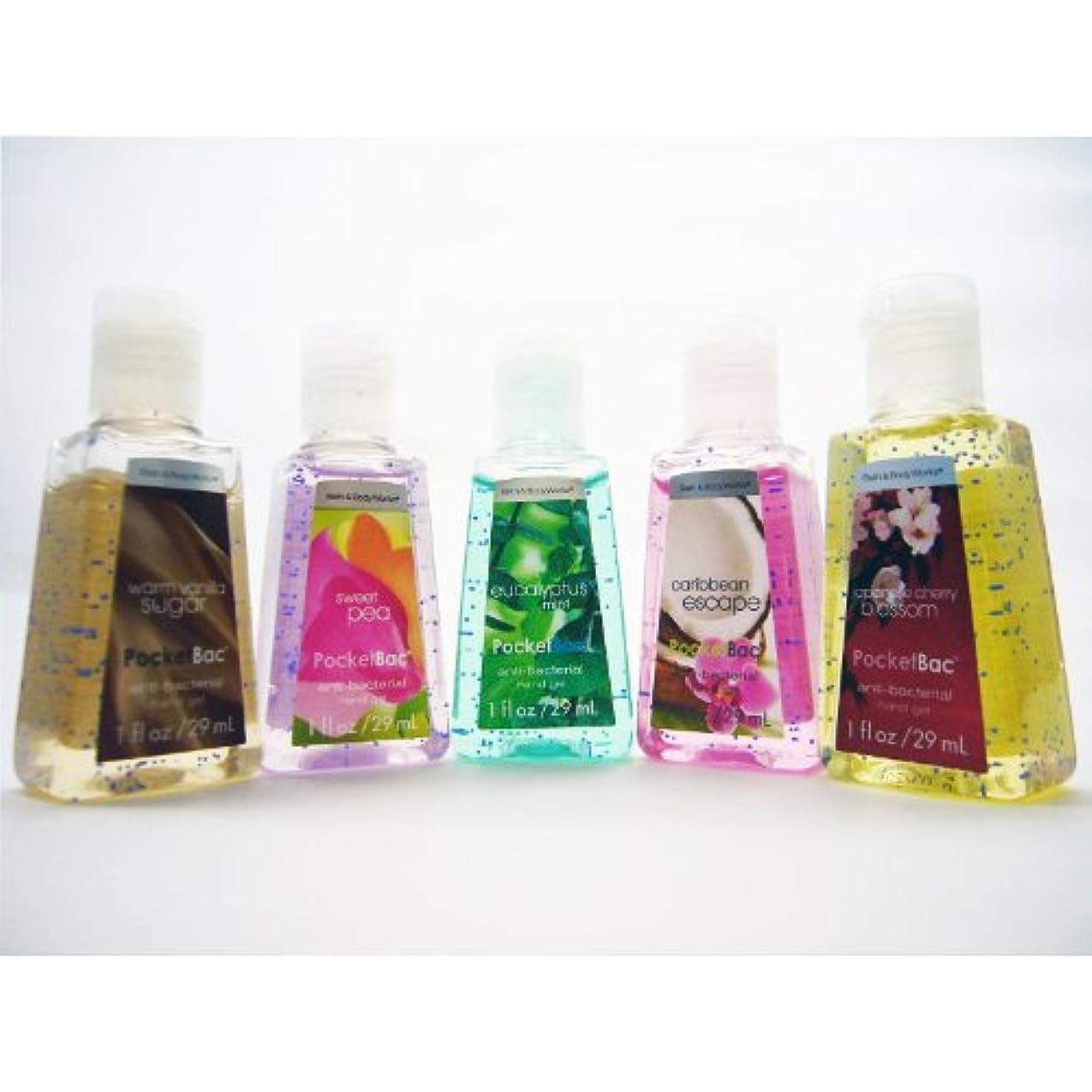 水の使えないところで手を洗える消毒ジェル Bath & Body Worksアンチバクテリアハンドジェルとホルダー1個付(並行輸入品)