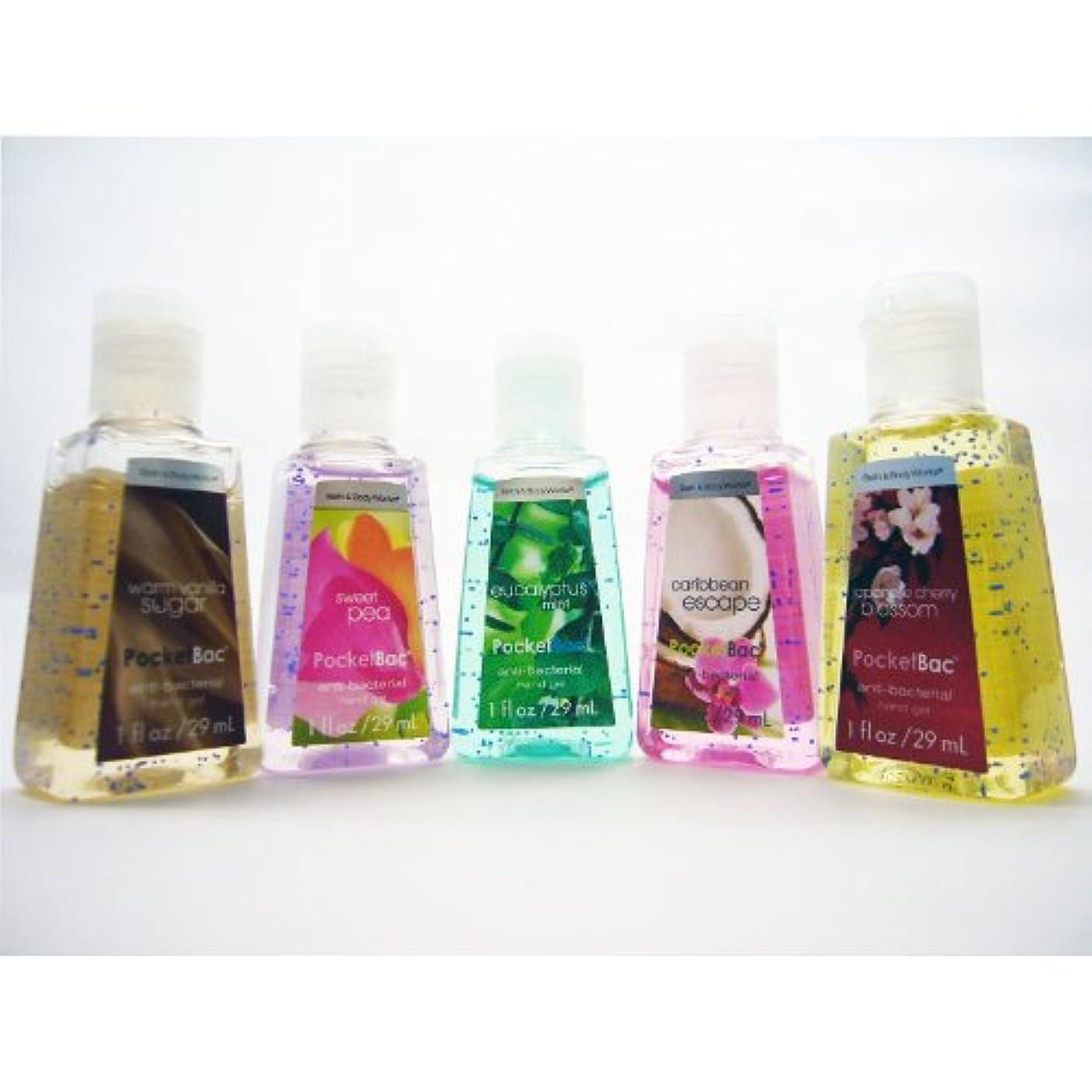 ミリメーターパケット焼く水の使えないところで手を洗える消毒ジェル Bath & Body Worksアンチバクテリアハンドジェルとホルダー1個付(並行輸入品)