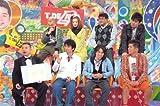 アメトーーク! DVD 5 画像