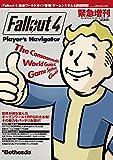 KADOKAWA/アスキー・メディアワークス その他 Fallout 4 プレイヤーズ ナビゲーター 2016年 1/31号 [雑誌]の画像