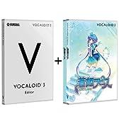 VOCALOID3 Starter Pack 蒼姫ラピス 初回限定