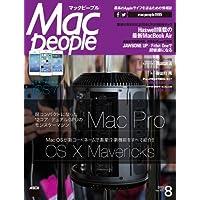 MacPeople 2013年8月号 [雑誌] (マックピープル)