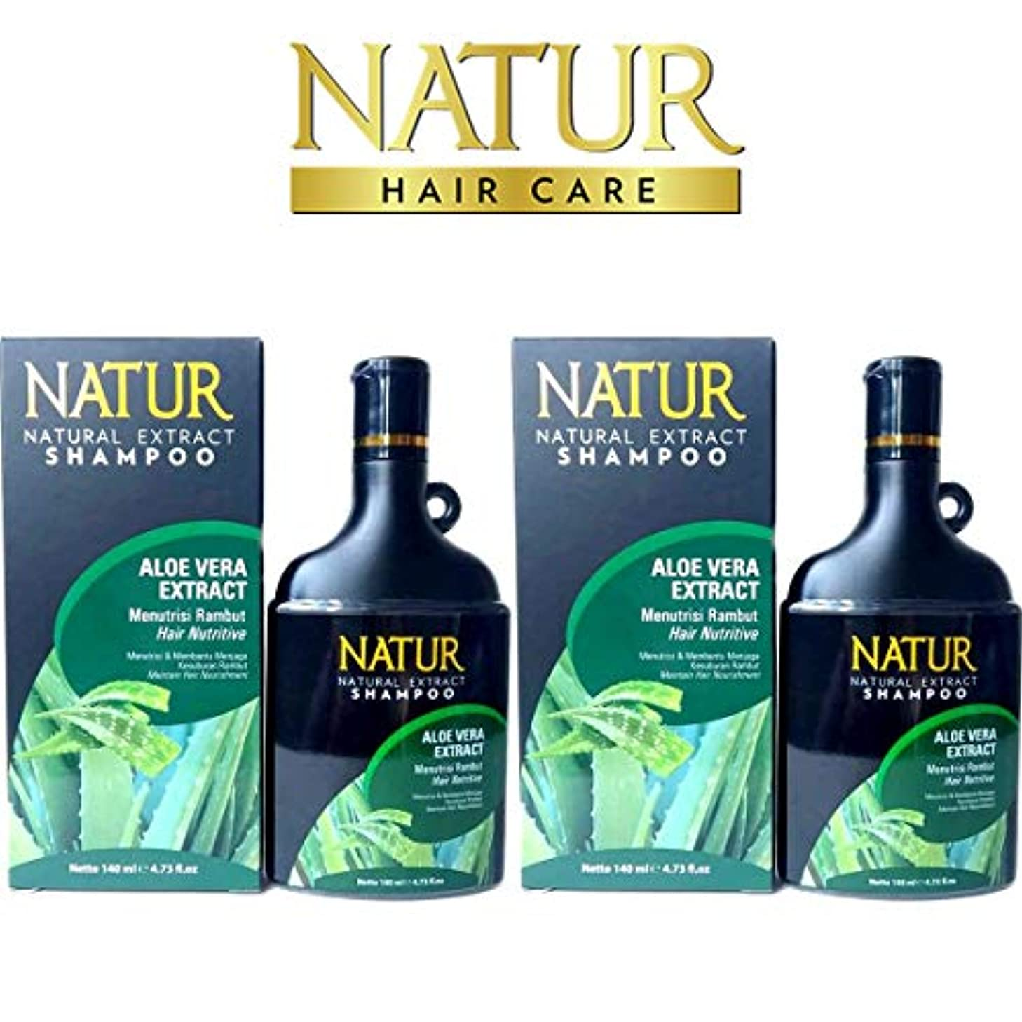 冷ややかな放散する最少NATUR ナトゥール 天然植物エキス配合 ハーバルシャンプー 140ml×2個セット Aloe vera アロエベラ [海外直商品]