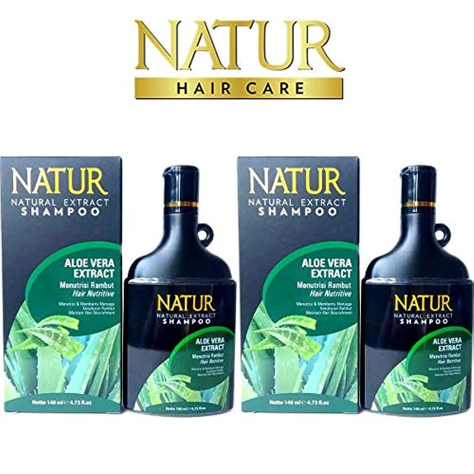 NATUR ナトゥール 天然植物エキス配合 ハーバルシャンプー 140ml×2個セット Aloe vera アロエベラ [海外直商品]