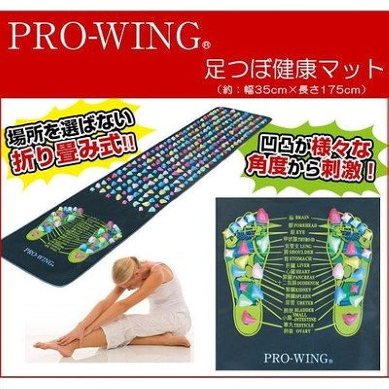 貫通シフト数学カラフルで可愛らしい凹凸が様々な角度から刺激 PRO-WING プロウィング 足つぼ健康マット PWF-1001