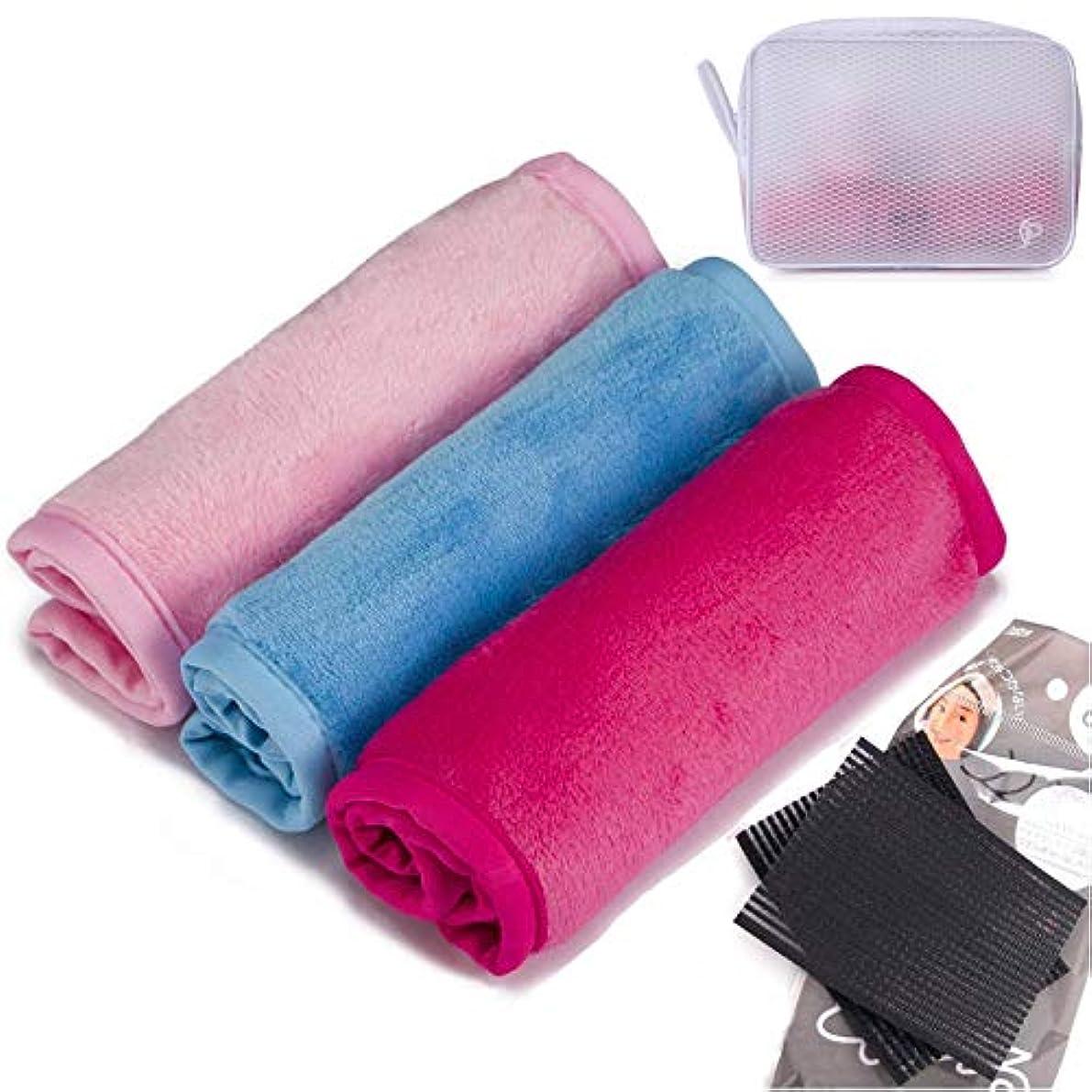 地下鉄レディ意欲メイク落とし布3枚パック - 水だけで落とせるのでケミカルフリー - 再利用可能な洗顔タオル - 返金保証付き(ピンク1枚+青1枚+ロージー1枚)