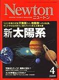 Newton (ニュートン) 2009年 04月号 [雑誌]