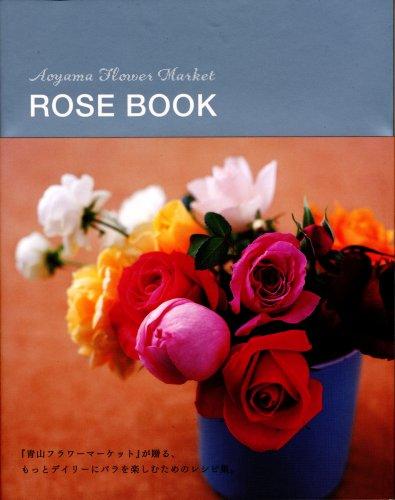 ROSE BOOK―Aoyama Flower Marketの詳細を見る