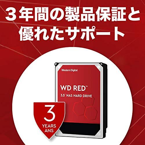 『Western Digital HDD 4TB WD Red NAS RAID 3.5インチ 内蔵HDD WD40EFRX-RT2 【国内正規代理店品】』の5枚目の画像