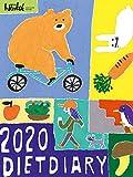 日経ヘルス 2020年 2 月号 画像