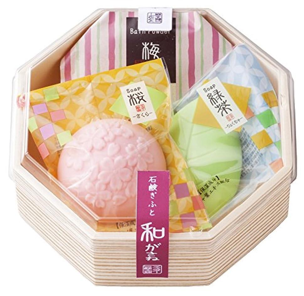 クッション雷雨句和がさね ギフトセット WAG-05 石鹸+入浴料