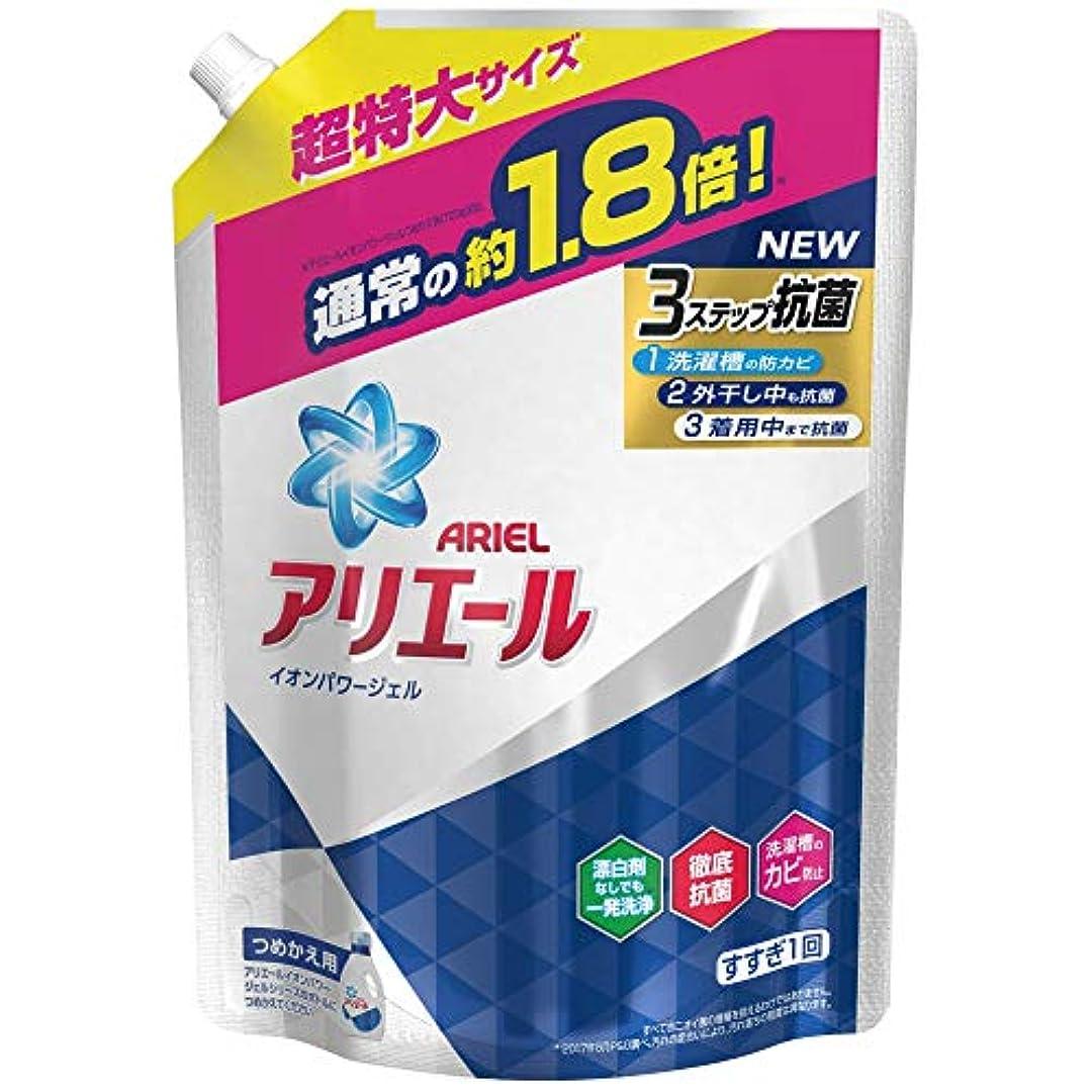 矢じり不利共和国アリエール 洗濯洗剤 液体 イオンパワージェル詰め替え 超特大1.26kg