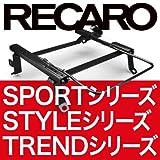 RECAROシート対応 シートレール TOYOTA ハイラックス ピックアップ N150,160,170 左席用 AM19シリーズ(SPORT、STYLE、TRENDシリーズ)用
