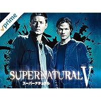 SUPERNATURAL V <フィフス・シーズン>(吹替版)