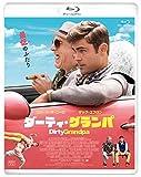 ダーティ・グランパ [Blu-ray]