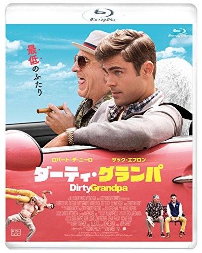 ダーティ・グランパ[Blu-ray/ブルーレイ]
