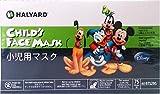 HALYARD Disney(ディズニー) 子ども用 プリーツ マスク プリント入り (使い捨てタイプ) 75枚