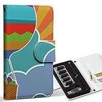 スマコレ ploom TECH プルームテック 専用 レザーケース 手帳型 タバコ ケース カバー 合皮 ケース カバー 収納 プルームケース デザイン 革 クール イラスト カラフル 002404