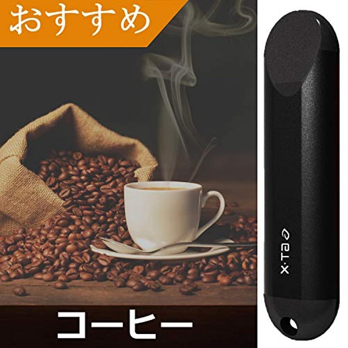 台無しに味方バイナリT98 電子タバコ 使い捨て式 コンパクト 携帯便利 自動吸引 吸引回数300回/本 初心者向け (コーヒー)