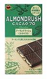 ブルボン アーモンドラッシュカカオ70 1枚×10袋