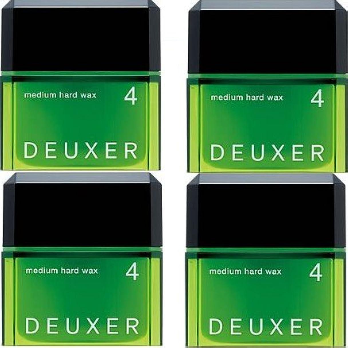 落ちたイブ上回る【X4個セット】 ナンバースリーデューサー ミディアムハードワックス4 80g (スタイリングWAX)