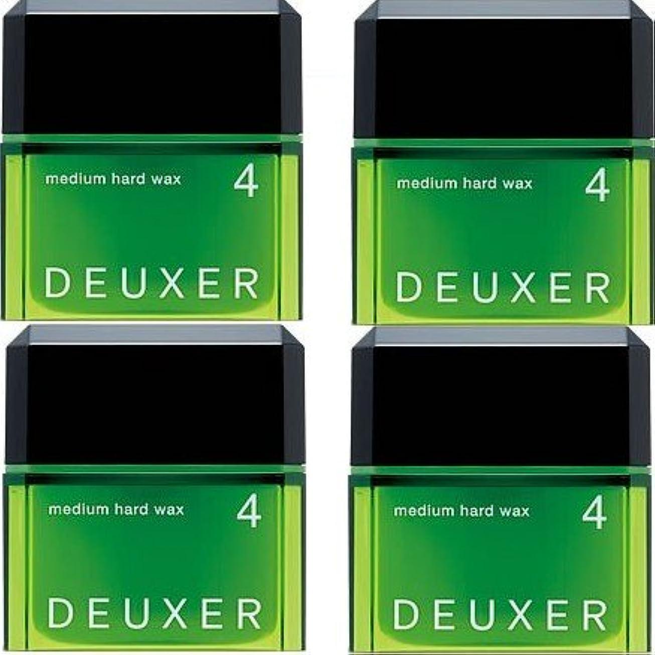 自発ダイヤル事前に【X4個セット】 ナンバースリーデューサー ミディアムハードワックス4 80g (スタイリングWAX)