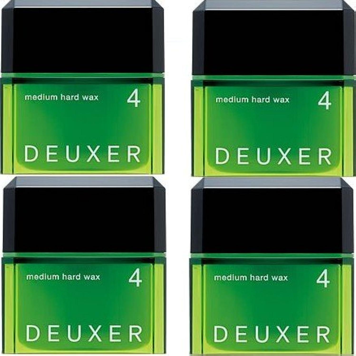 くびれたモネ特徴づける【X4個セット】 ナンバースリーデューサー ミディアムハードワックス4 80g (スタイリングWAX)