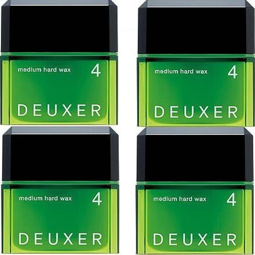 【X4個セット】 ナンバースリーデューサー ミディアムハードワックス4 80g (スタイリングWAX)