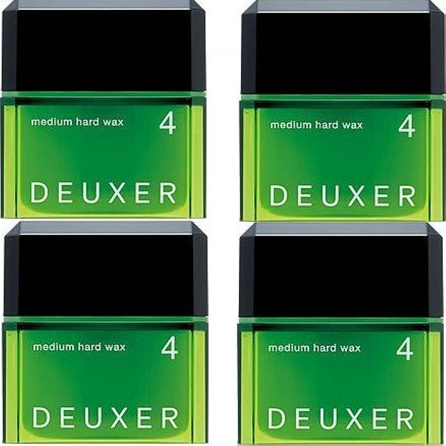 リード有望両方【X4個セット】 ナンバースリーデューサー ミディアムハードワックス4 80g (スタイリングWAX)