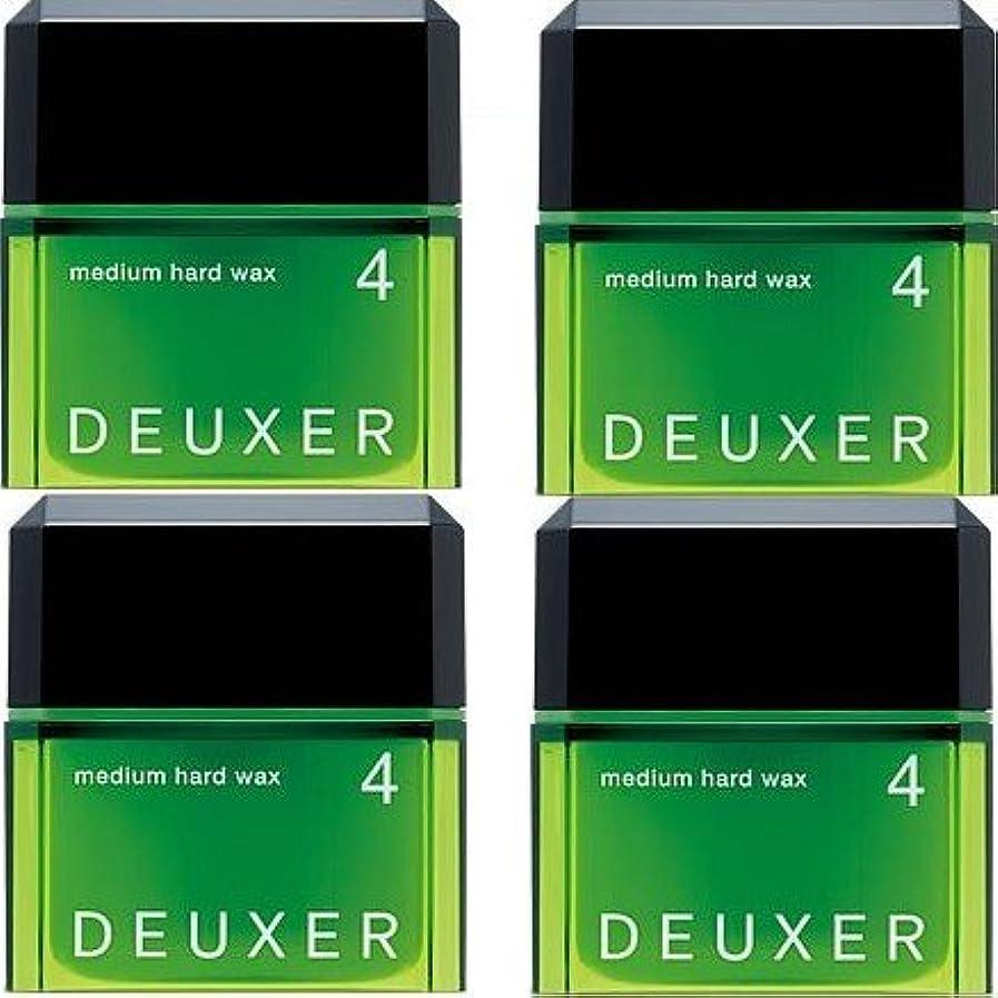壁セクタ創始者【X4個セット】 ナンバースリーデューサー ミディアムハードワックス4 80g (スタイリングWAX)