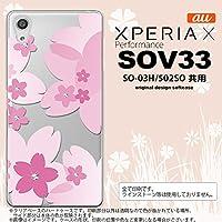 SOV33 スマホケース XPERIA X SOV33 カバー エクスペリア X 花柄・サクラ ピンク nk-sov33-057
