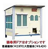 ねこのおうち・防虫窓付キャットハウス [キャットシャトー 1200HDX]