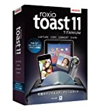 ラネクシー    Roxio Toast11 TITANIUM Blu-rayプラグイン付