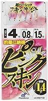 ハヤブサ(Hayabusa) これ一番 ピンクスキンサビキ 6本鈎 7-1.5 HS710-7-1.5